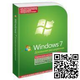Windows 7 Home Premium (Домашняя расширенная) (Box)